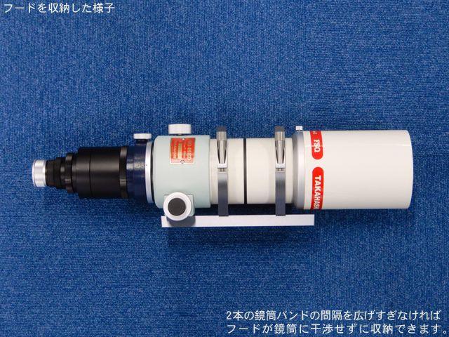 SB-S111_02